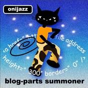 blog-parts summoner.jpg